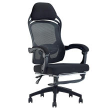 Mobilier de bureau Chaises de bureau ergonomiques à dossier haut