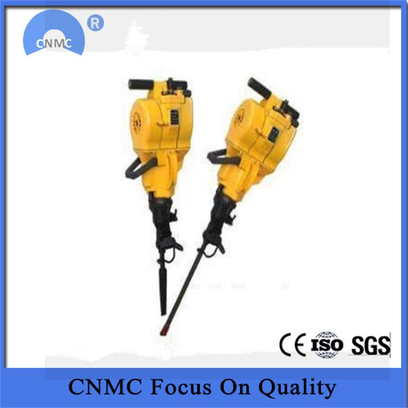 Pneumatic Pusher Leg Rock Drilling Machine