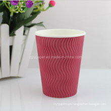 Disposable Ripple Wall Paper Cup for Hot Coffee and Tea
