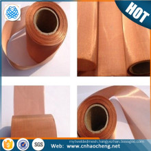 EMF RF Shielding micro copper wire mesh / faraday cage shielding material red copper infused fabric