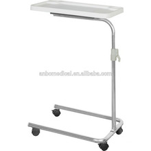Регулируемые по высоте больничные обеденные столы пациентов