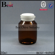 27mm plastic medicine bottle child resistant caps