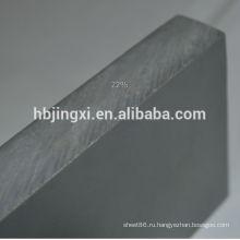 50мм толщина ПВХ листов серый твердый