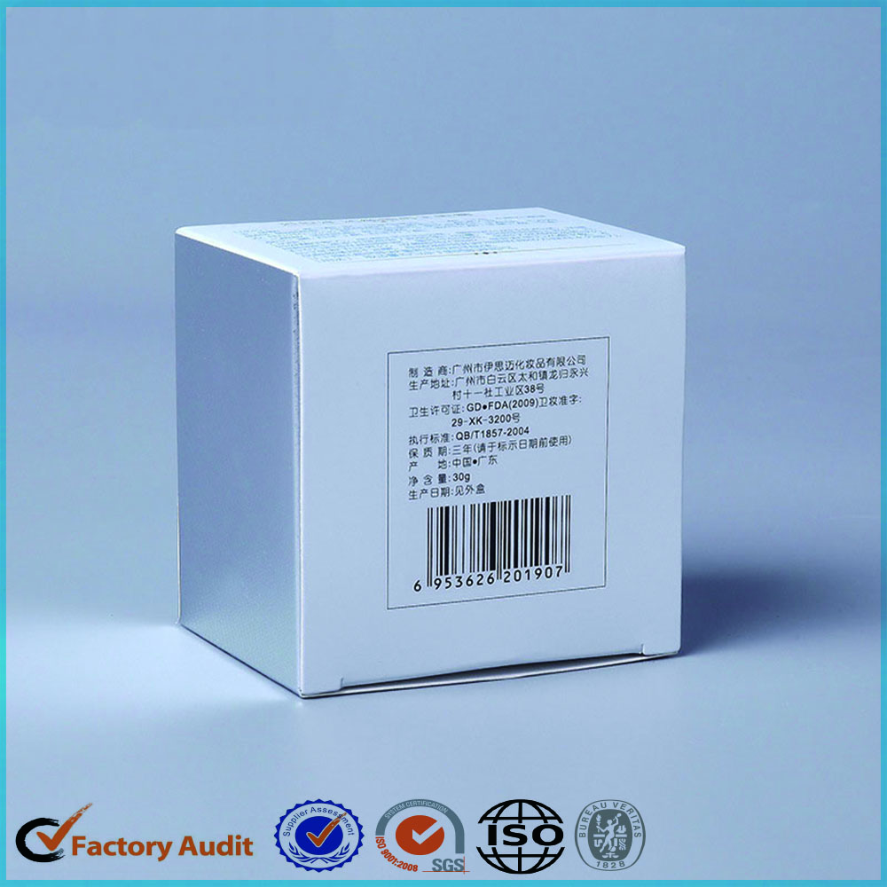 Eye Cream Package Box Zenghui Paper Pockage Company 1 4