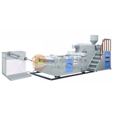 PE Bubble Film Machine (one extruder) 2layer Ftpei-1200