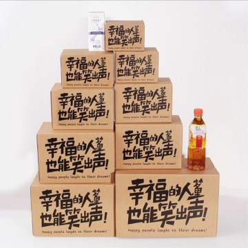 zipper open carton boxes