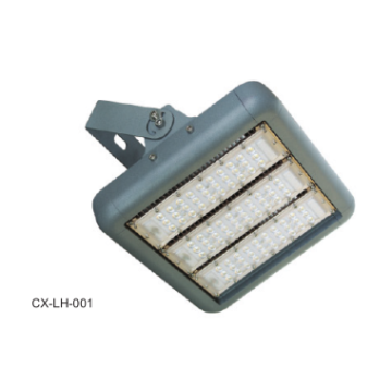 High Efficiency Integrated LED Tunnel Lamp