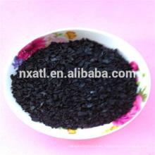 Carbón activado granular para la purificación del aire (GAC)