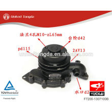 F7200-1307100B Original Yuchai Engine YC4F water pump