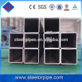 Innovative new products carbon steel square tube