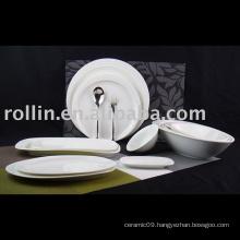 Xilai-string set