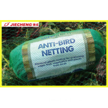 Plastic Anti Bird Net Machine