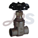 Bronze solder gate valve