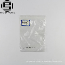 Малый размер прозрачный пластиковый мешок замка застежка-молнии упаковки мешка