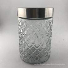 Glass Storage Jar with Metal Lid