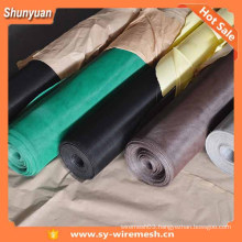 Aluminum insect screen wire mesh price per roll