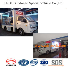 Фотон 11.5 куб. м. мобильный светодиодный Реклама грузовик