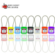 Fabricant à vendre des cadenas de fil de sécurité à clé, le cadenas de verrouillage principal BD-G41