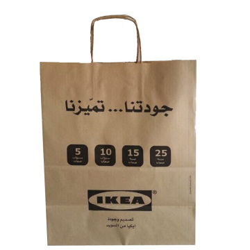 Brown Kraft Paper Shopping Gift Bag