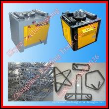 Venta caliente buen precio de la máquina de procesamiento de barras de acero