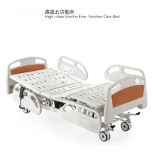 High Quality ABS Five Function Electric Hospital Bed