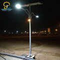 Top sale High Power Energy conservation led solar outdoor street light