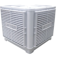 Industry Air Cooler for Cooling System