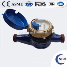 XDO PWM1-15-50 Многоструйный удаленного чтения импульса водомера