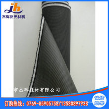 Reflective Yarn Knitted Fabric