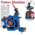 N1168243-5 Professional rotary tattoo machine high quality