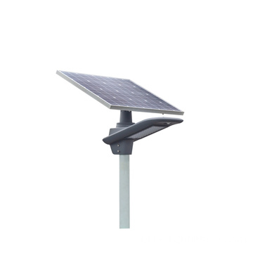 60W Outdoor Solar street light Cena
