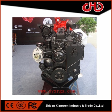 Diesel & Gas CUMMINS Engine Assy
