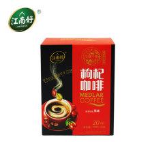 Mispel Kaffee Sofortiger Kaffee Original Geschmack