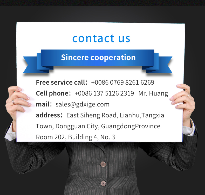 Contact Us1
