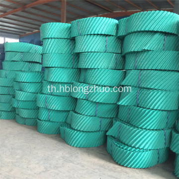 Cooling PVC Fill สำหรับ Round Counter Cooling Tower