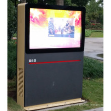 Lecteur LCD IP65 de 47 pouces