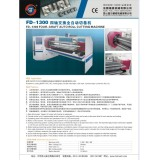Four-Shaft BOPP/Masking Tape/Duct Tape/Double Sided Adhesive Tape Cutting Machine