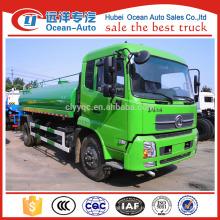 Dongfeng 12 кубических метров воды грузовик для продажи