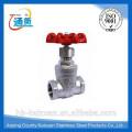 alibaba supplier stainless steel BSPT gate valve