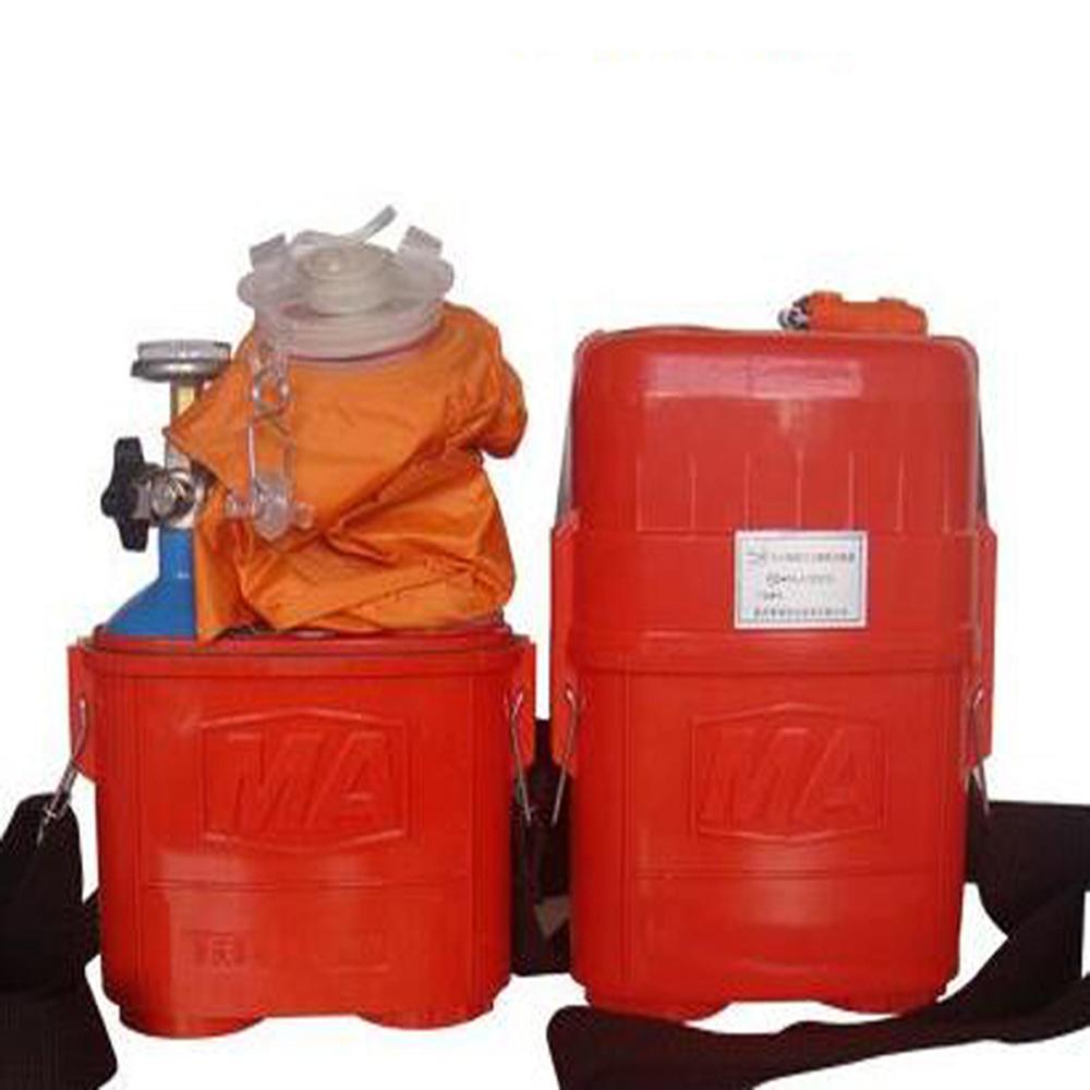 Self Rescuer Respirator