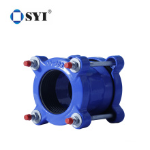 Ductile Iron Universal Flexible Couplings for water system pipeline projects