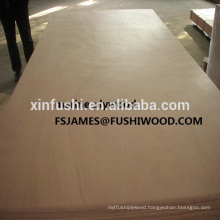 Marine Plywood BS1088 Specially For Australia Market