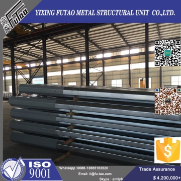35FT Steel Tubular Pole For Electric