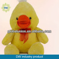 plush hatch duck egg toy cute duck