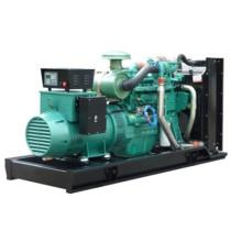 1800KW 2250Kva Yuchai Diesel Generator en venta