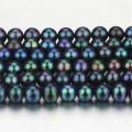 Пресноводный круглый жемчужный жемчуг 7-8 мм.