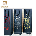 China Lieferant Fabrik Großhandel Billig Custom Design Gedruckt Luxus Flasche Geschenk Verpackung Wein Papiertüte