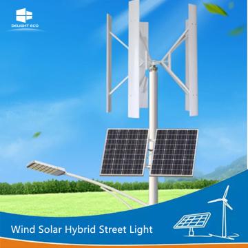 DELIGHT DE-WS04 Vertical Wind Solar led street light