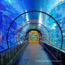 100% raw material lucite underwater transparent acrylic glass tunnel aquariums