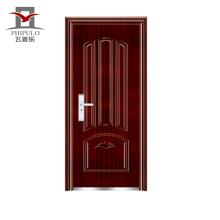 Puertas metálicas Puerta de seguridad exterior antirrobo.